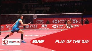 Play Of The Day | HSBC BWF World Tour Finals 2018 SF | BWF 2018