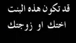 طبرق ليبيا   الذنب بالذنب والديان لايموت  TOBRUK  LIBYA