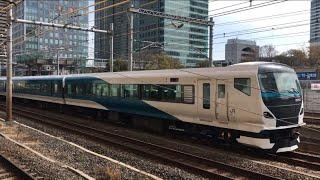 【おどりこ】E257系 特急 踊り子@新橋〜品川(浜松町駅)