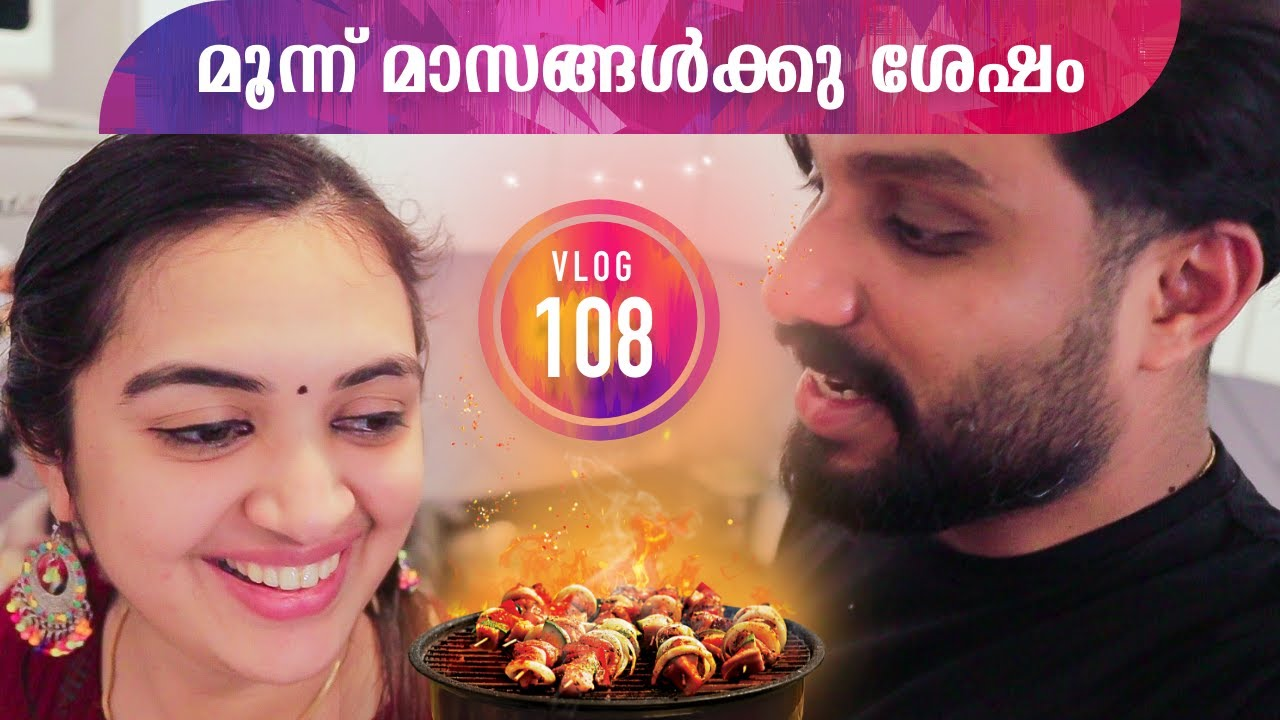 A HOMEMADE GRILLED CHICKEN | COOKING VLOG | Life and Travel by Rakesh | Malayalam Vlog #108