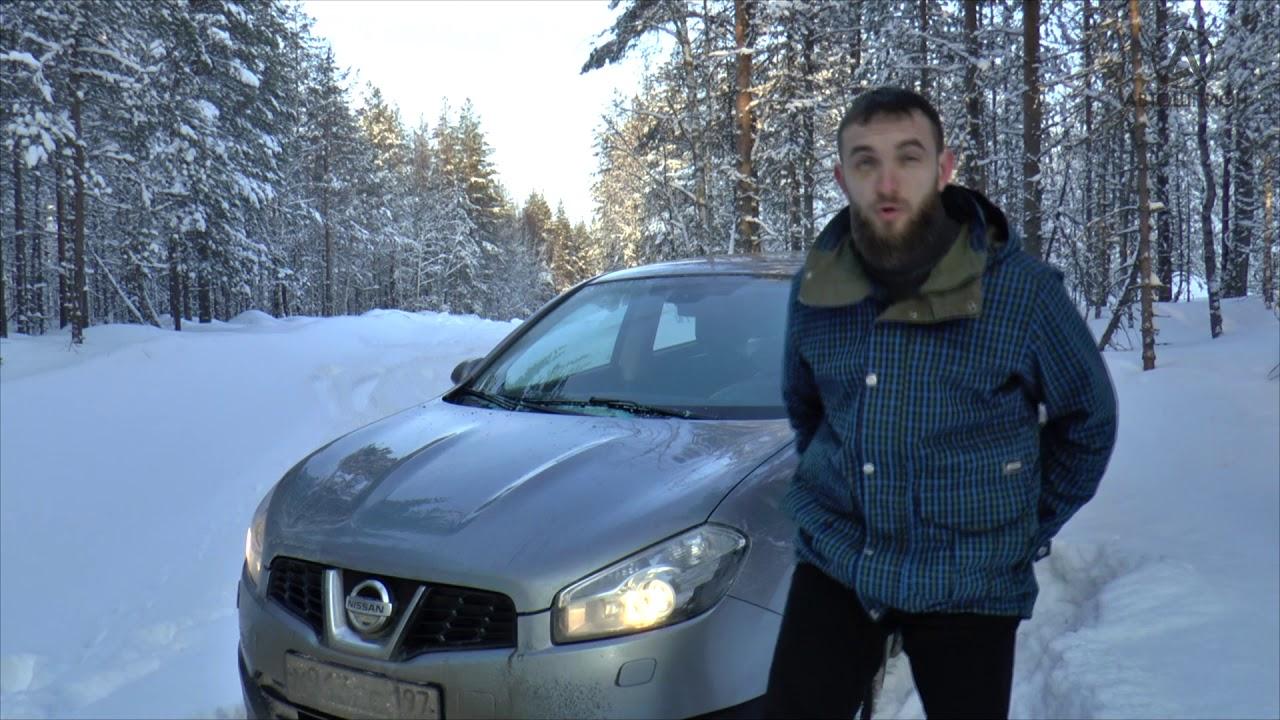 Купить Audi Q7 (Ауди Ку7) 2008 г. с пробегом бу в Саратове .