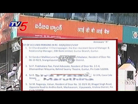 Rs 122 Crores Scam Exposed In Guntur IDBI Bank | TV5 News