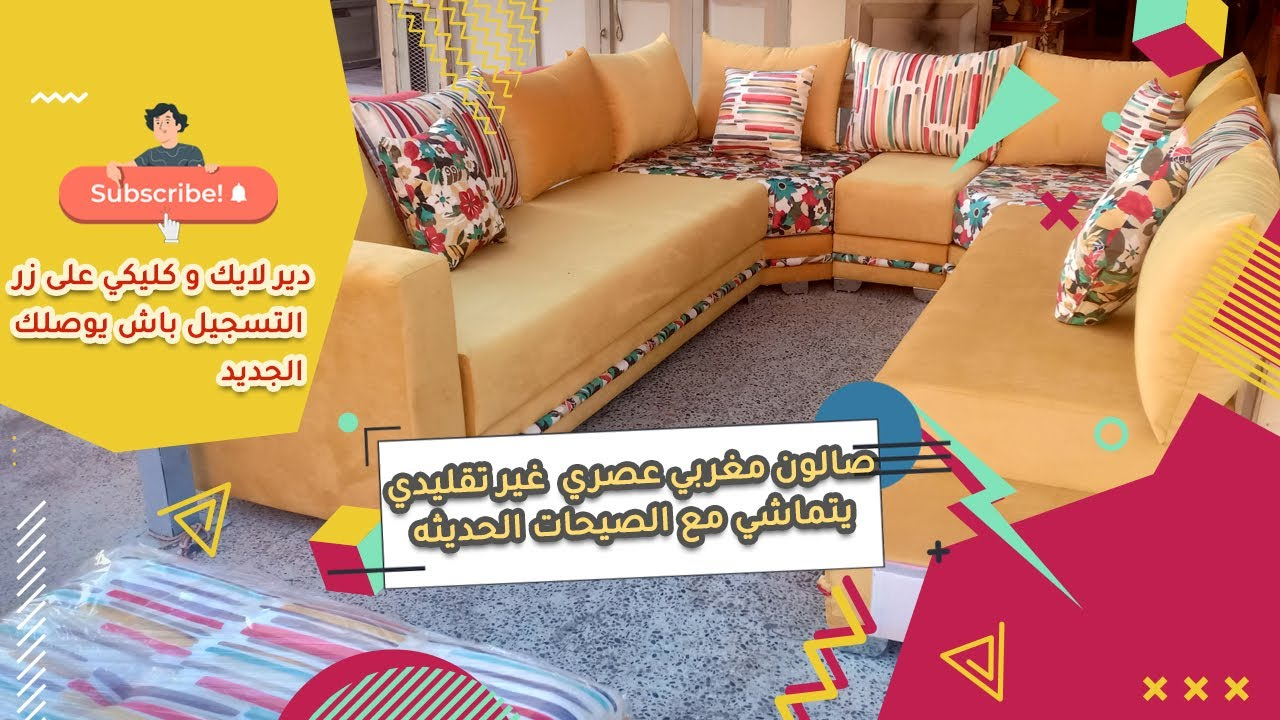 idee deco salon marocain moderne 2019