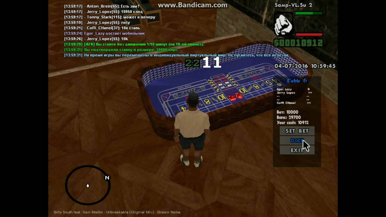Чит на казино в самп рп рулетка 0.3z 888 рулетка отзывы