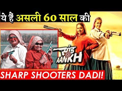 Meet the Real Sharp Shooters Dadi's Chandro Tomar and Prakashi Tomar Of Saand Ki Aankh! Mp3