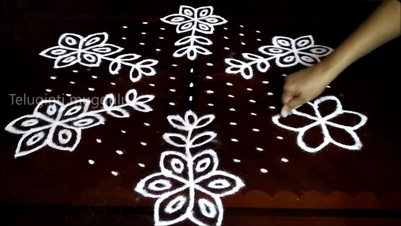 Kolam With 15-8 Dots
