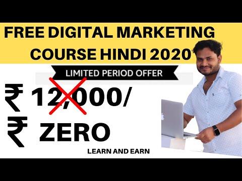 Free Digital Marketing Course Hindi 2020 | SEO Course Hindi | Digital Marketing | Internet Marketing