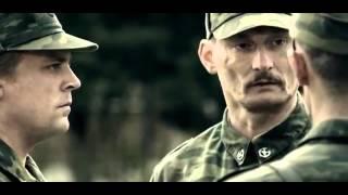 'Туман' боевик исторический фильм