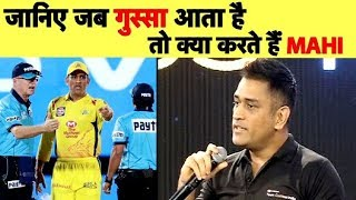 MUST WATCH: MS DHONI Recalls India's Journey of WORLD T20 Victory | Sports Tak
