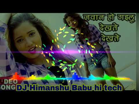 Tu Jawan Ho Gailu Dekhte Dekhte || New DJ Mix Song