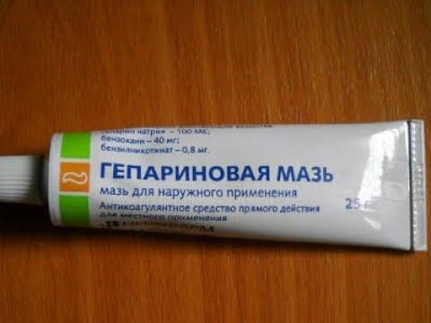 ★ Гепариновая мазь для лица: свежее и подтянутое лицо уже после нескольких дней применения