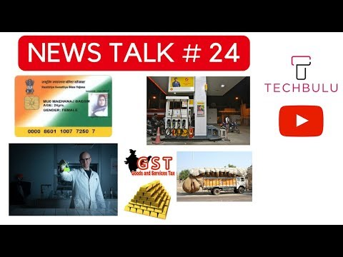 News Talk#24 - RSBY,MSBY,Health Smart Card,penal,Insurance,GST refunds,VAJRA,DST,Gold,China,Strike