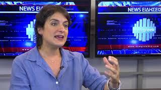 H Έλενα Παναρίτη στο κεντρικό δελτίο ειδήσεων του NGTV