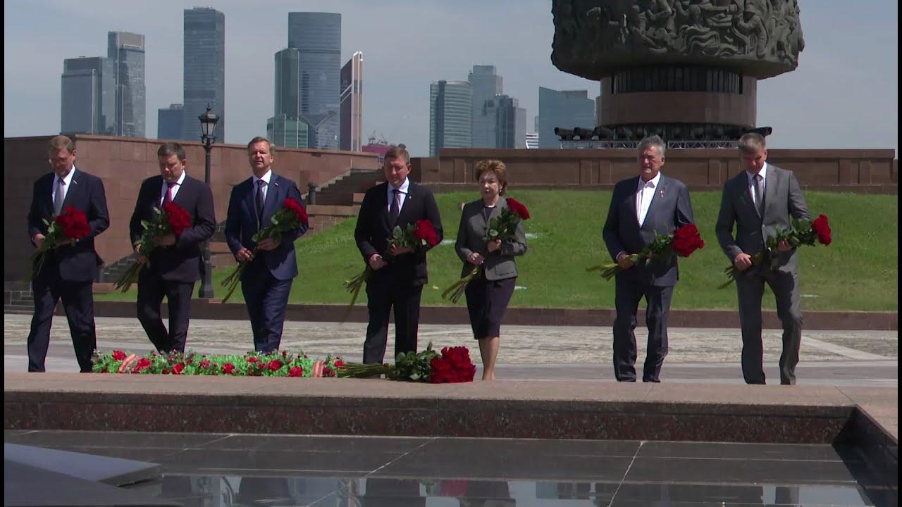 Руководители верхней палаты парламента почтили память погибших в годы войны