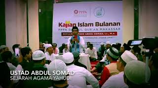 Ceramah Ustadz Abdul Somad L.c MA. Tentang Sejarah Agama Yahudi  9 September 2017