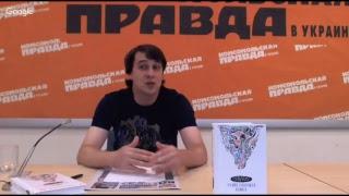 """Маркетолог, автор """"Главной маркетинговой книги"""" Алексей Филановский"""