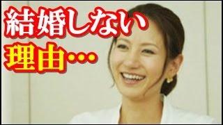 チャンネル登録是非お願いします♪ ⇒ 【女子アナ】馬場典子アナ、結婚 . ...