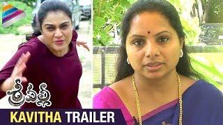 Srivalli Telugu Movie Release Trailer | MP Kavitha about #Srivalli | Neha Hinge | Telugu Filmnagar