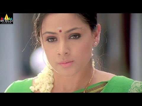 Ballem Movie Scenes   Simran with Poonam Bajwa   Sri Balaji Video