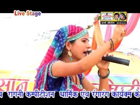 Bael Ki New Hit Ragni, Aaya Bhudapa Kadwa Karke,Preeti Choudhary,By Harsh Preeti Cassettes