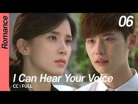 [CC/FULL] I Can Hear Your Voice EP06 | 너의 목소리가 들려