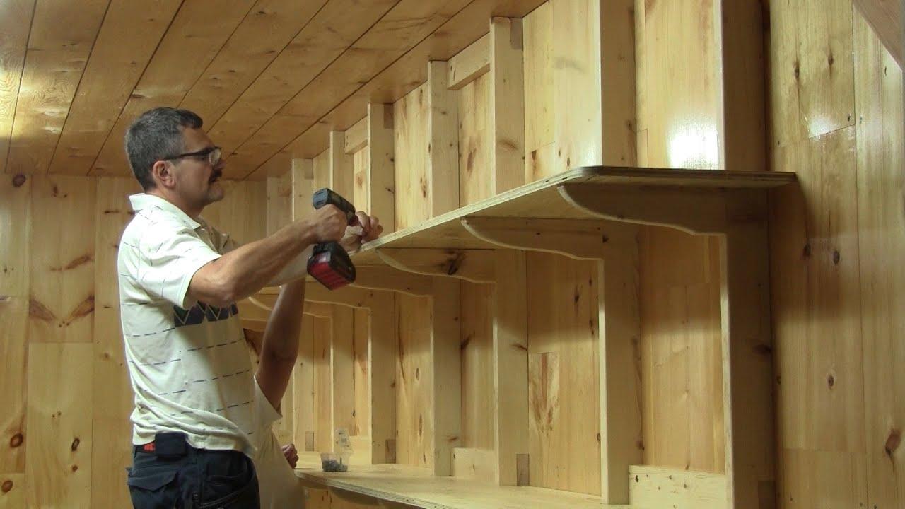 l 39 gosseux d 39 bois ep 88 les tablettes de la remise youtube. Black Bedroom Furniture Sets. Home Design Ideas