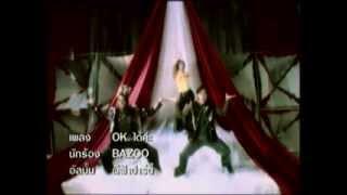 Bazoo Ok          YouTube