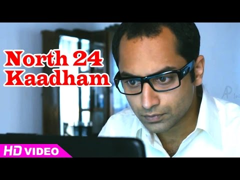 North 24 Kaatham Malayalam Movie | Scenes | Fahadh Faasil Gets Ticket For Trivandrum