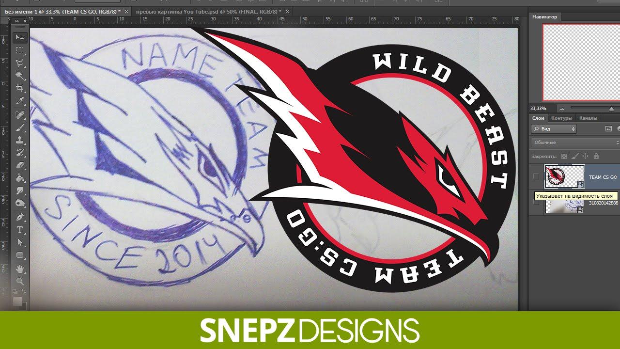 Как сделать логотип своей команды в кс го 96