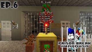 Prison Break (TV Program)