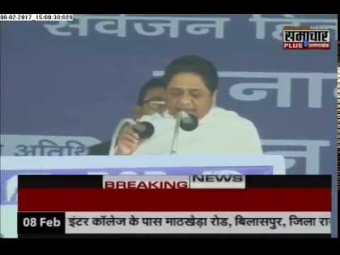 BSP Chief Mayawati Live from Shahjahanpur