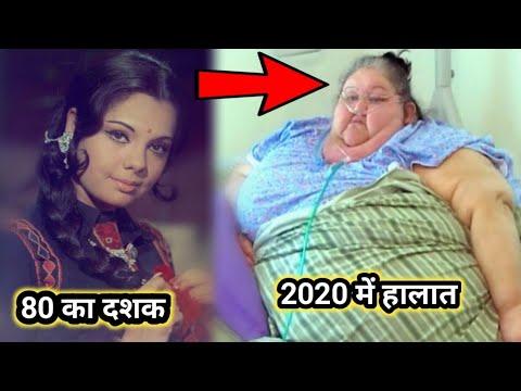Download सत्तर और अस्सी के दशक में बॉलीवुड पर राज करने वाली ये अभिनेत्री आज इतने सालों बाद दिखती हैं कुछ ऐसी।