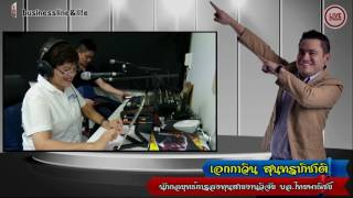 Business Line & Life 8-02-60 on FM.97 MHz