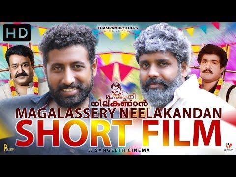 Mangalassery Neelakandan | Malayalam Short Film | HD (2018)