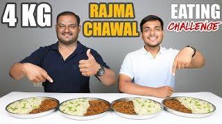 4 KG RAJMA CHAWAL EATING CHALLENGE   Rajma Rice Eating Competition   Food Challenge