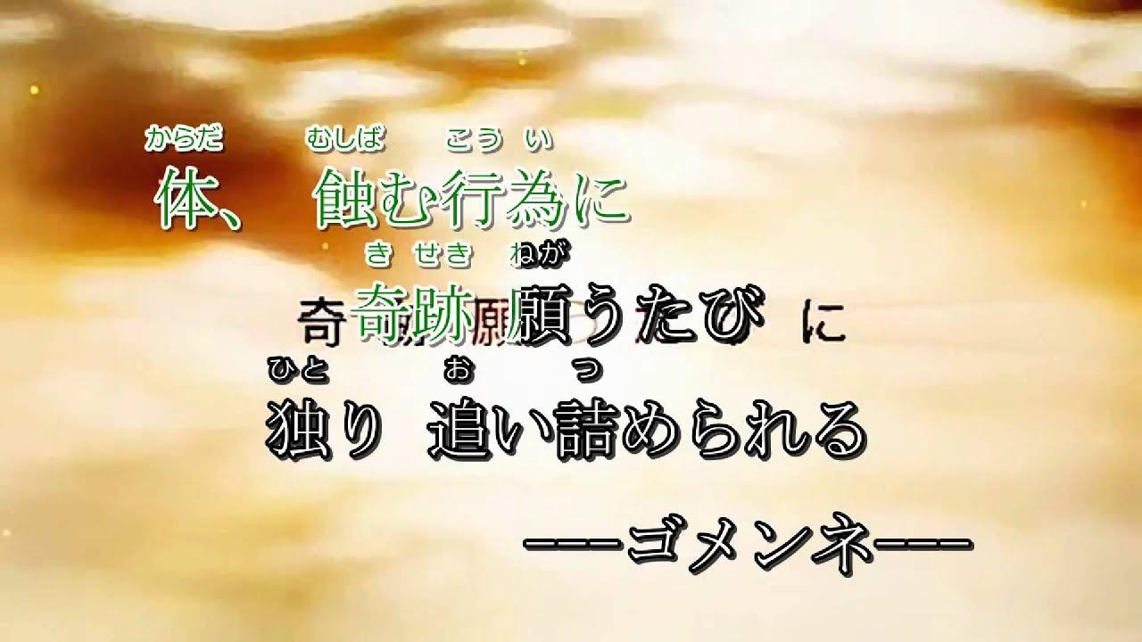 ボカロ 懐かしい 【ボカロ人気曲ランキング】神曲・名曲おすすめボーカロイド曲勢揃い! 2021年7月