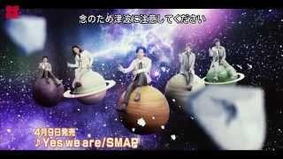 SMAP「ココカラ」「Yes we are」PV