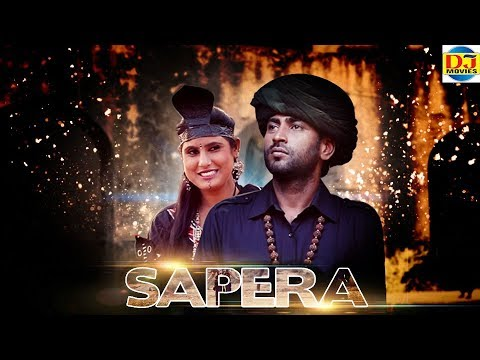 √√ Sapera || सपेरा || Asmeena Mevati & Deepak Nagar || DJ Movies Official