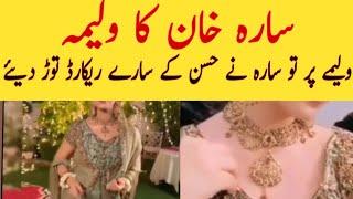 Sara Khan became a walima bride    sara khan walima#sarakhan    Abeeha Entertainment