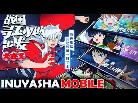 [Android/IOS] Inuyasha Mobile (犬夜叉) - RPG Gameplay