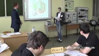 """Конкурсное испытание """"Синхронный компенсатор"""""""