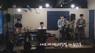01. amor sin fin - 센슈얼 (Cover.) in 음악1동