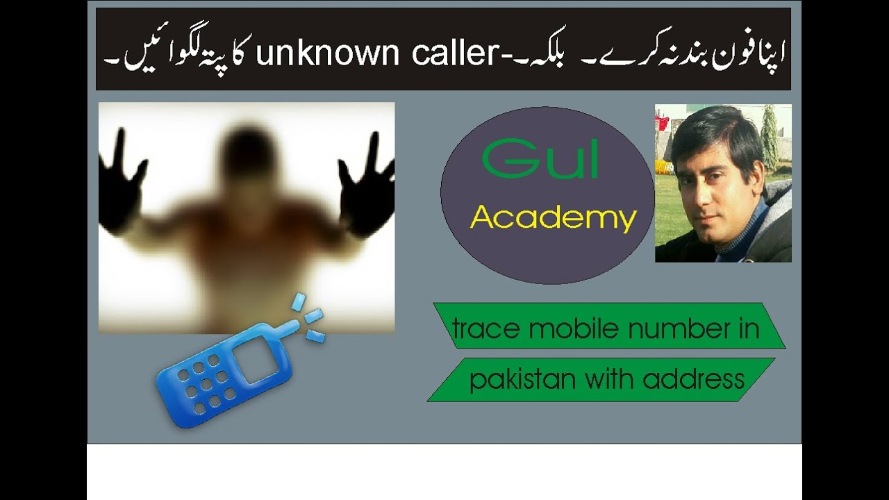 46e22f64bfdb77bfbd8321f0506197ea Trace mobile number in Pakistan - Find Name, Location, Address etc