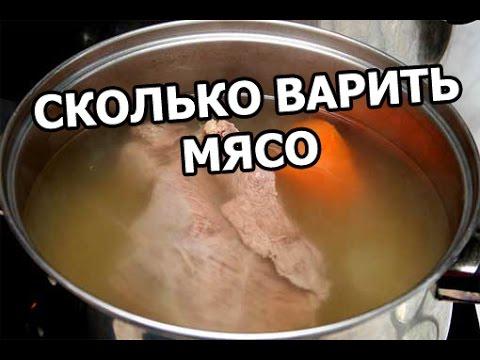 Салат Золотая подкова -