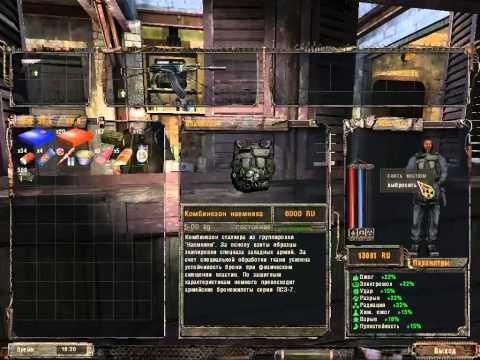 Читы на танки онлайн Коды на онлайн игры