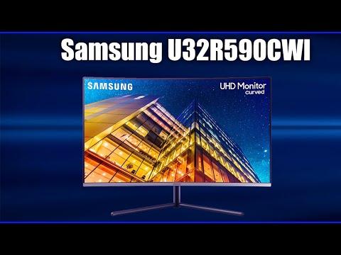 Монитор Samsung U32R590CWI (LU32R590CWIXCI)