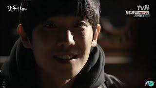 Beautiful Killer - D.O, Lee Joon, Lee Soo Hyuk, Lee Min Ki, Park Bo Gum and more Mp3