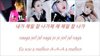 2ne1 - I am the best [Color coded - Han/Rom/PT-BR]