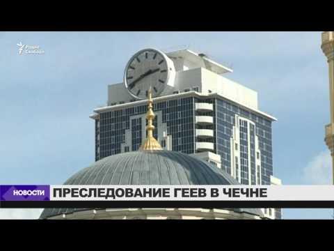 знакомства геев 30 лет узбекистан