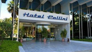 Отель Pallini Beach.   Калифея, Кассандра, Халкидики(Мы в Греции...Знакомство с отелем и территорией.., 2016-10-30T16:55:42.000Z)